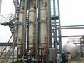 industry waste water evaporator  waste