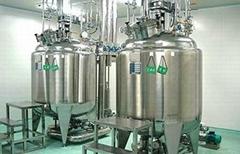 Agitator tank  mixing tank  mixing vessel  mixing machine  blending tank mixer