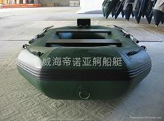 2.5米2人充气钓鱼船