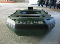 2.5m inflatable fishing boat