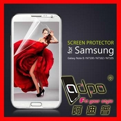 screen cover for samsung