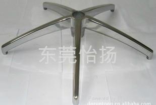 怡揚AL-K355 高端壓鑄鋁合金五星腳 1