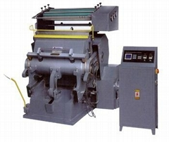 Hot Stamping and Cutting Machine (CE)