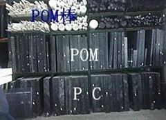 耐高温黑色POM板
