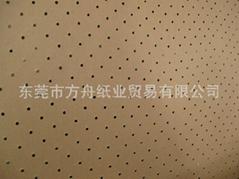 自动裁床用电脑打孔纸,打孔牛皮纸、印刷牛皮纸、纸盒牛皮纸