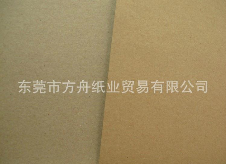 纤维水泥板用原生进口木浆纸 1
