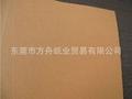 纤维水泥板用原生进口木浆纸 2