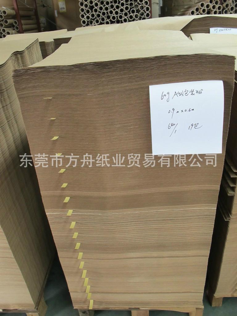 纤维水泥板用原生进口木浆纸 4