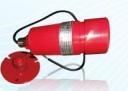 防爆红外火焰探测器