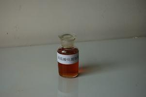 HJ-II High temperature Acidifying Corrosion Inhibitor 1