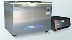 BK-2400Auto Maintenance Ultrasonic cleaner