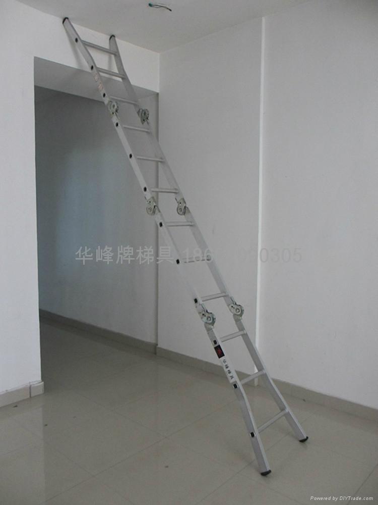 铝合金梯子 4