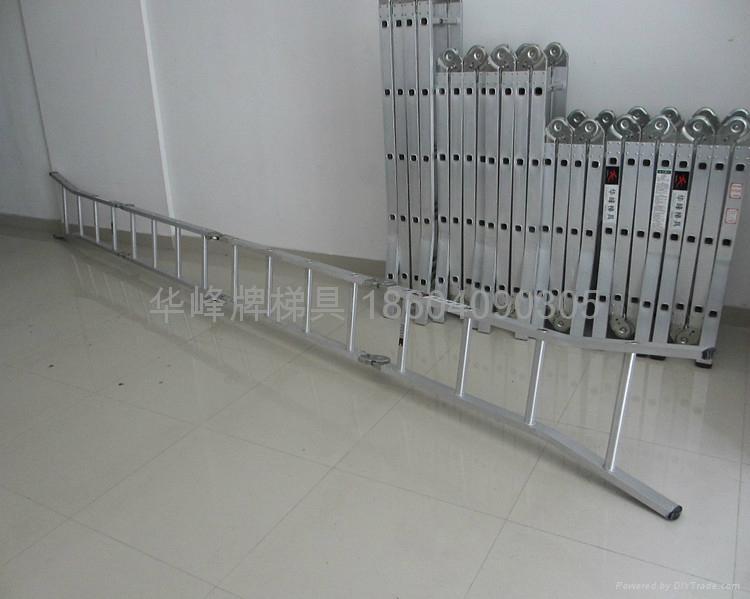 铝合金梯子 5