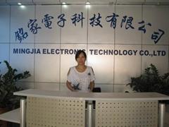東莞市銘家電子科技有限公司