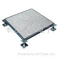全鋼抗靜電地板