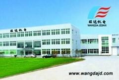 杭州臨安旺達機電設備製造有限公司