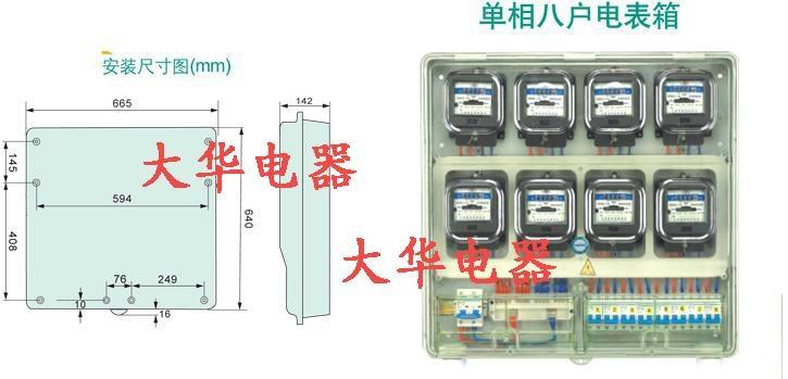 电力锁 - 大华 (中国 生产商) - 仪器仪表配附件