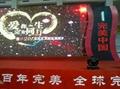 led顯示屏P3戶內全彩 4