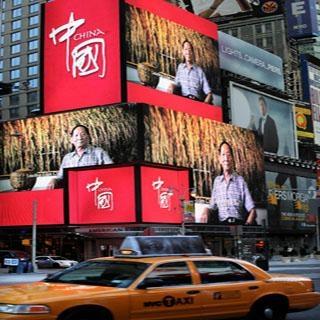 重慶廣告傳媒節能led顯示屏 1