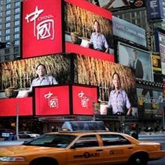 重慶廣告傳媒節能led顯示屏