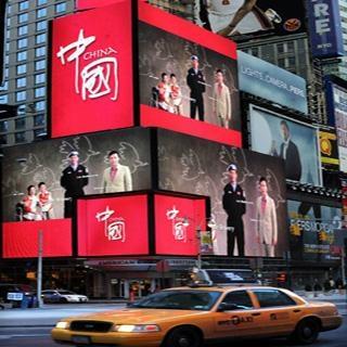 重慶廣告傳媒節能led顯示屏 3