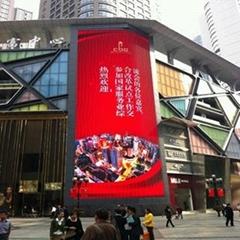深圳广告传媒节能led电子显示屏