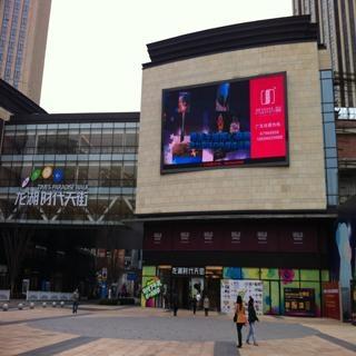 深圳廣告傳媒節能led電子顯示屏 3