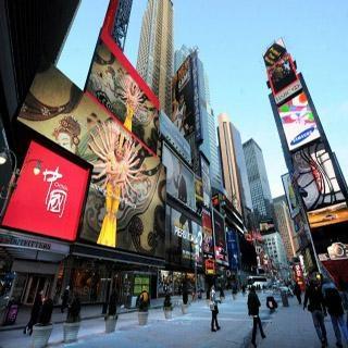 新疆廣告傳媒節能led電子顯示屏 1