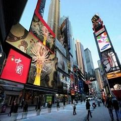 新疆广告传媒节能led电子显示屏