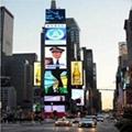 新疆廣告傳媒節能led電子顯示屏 2
