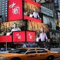 新疆廣告傳媒節能led電子顯示屏 3
