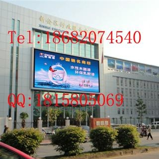 P16 outdoor full color LED display 1