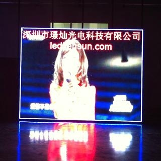 P16 outdoor full color LED display 2