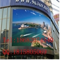 PH20 outdoor full color LED display 2