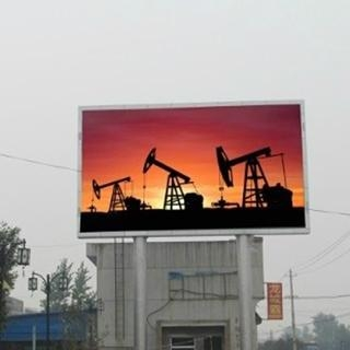 PH20 outdoor full color LED display 5