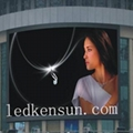 KENSUN Outdoor Full Color LED Display