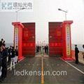 P10 Outdoor SMD5050 LED screen 4
