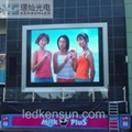P10 Outdoor SMD5050 LED screen 5