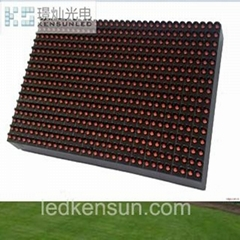 Single red LED module