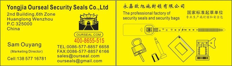 security seals manufacturer 3