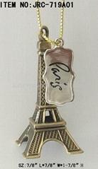 Metal Xmas tower and key ornament