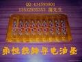 触摸屏系列导电银浆 5