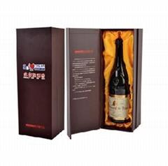 Luxury Velvet Wooden Wine Box Set