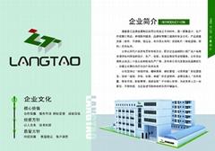 晉江市浪濤金屬制品有限公司