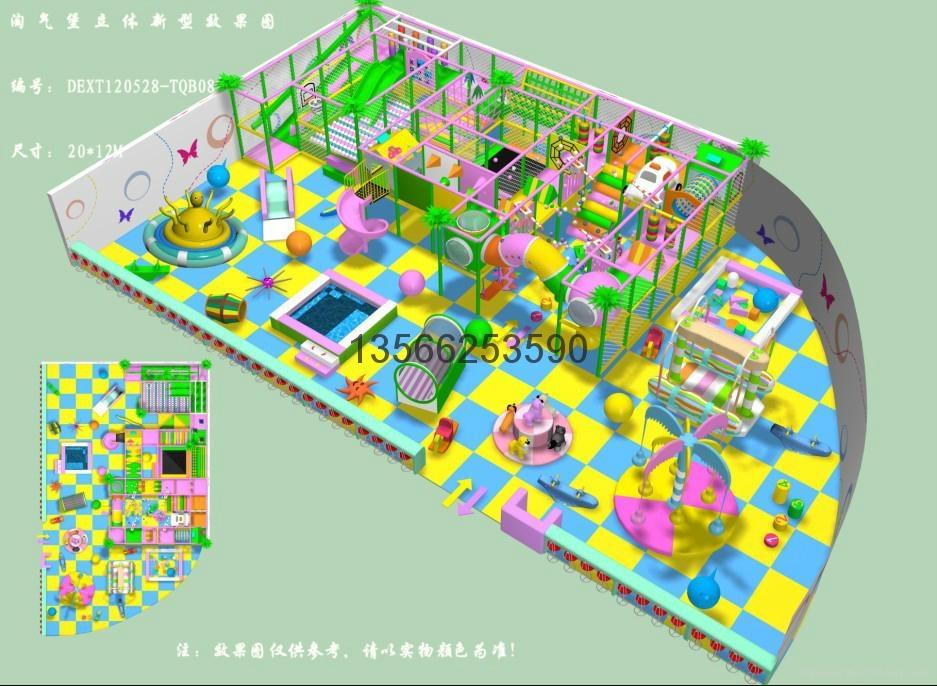 大型室内儿童乐园 3