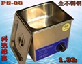 Ultrasonic Cleaner PS-08