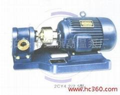 2CY 齒輪油泵