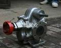 中等流量不锈钢齿轮泵