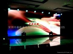 内蒙古呼伦贝尔市led电子显示屏批发