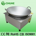 Built in induction wok cooker